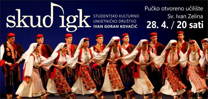 Koncert Folklornog Ansambla Studentskog Kulturno Umjetnickog