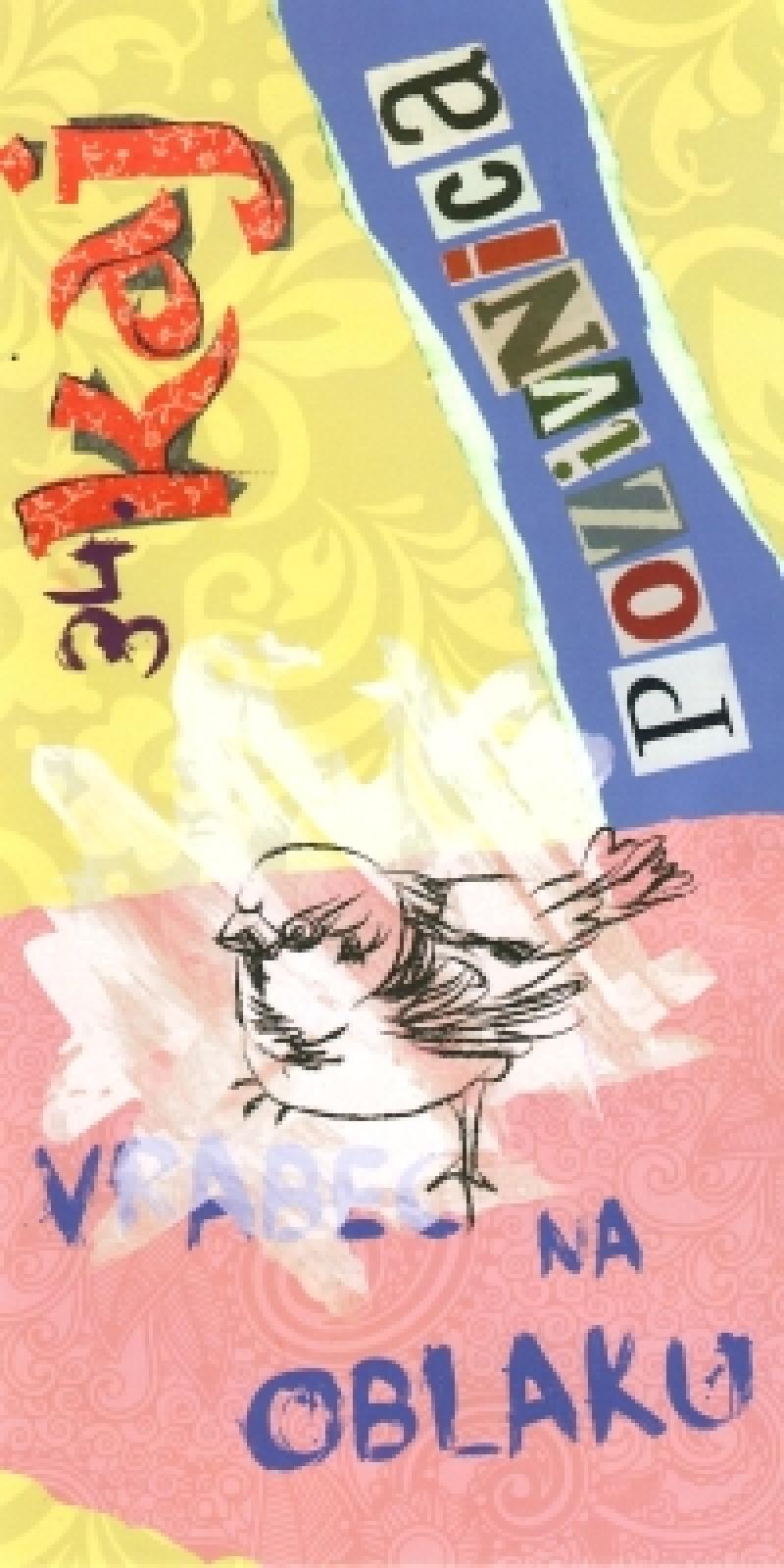 34 Smotra Djecjeg Kajkavskog Pjesnistva Dragutin Domjanic